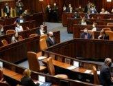 """""""الكنيست الاسرائيلي"""" يحل نفسه وانتخابات جديدة في آذار"""