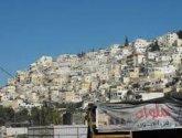 تأجيل قرار هدم 56 بيتاً في حي البستان بالقدس المحتلة