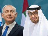 """""""إسرائيل"""" تعلن رسمياً موعد توقيع اتفاق السلام مع الإمارات"""