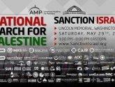 """""""مظاهرة مليونية"""" في واشنطن للدعوة لـ""""ردع ومعاقبة إسرائيل"""" غداً السبت"""