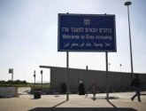 الاحتلال يمنع إدخال لقاحات كورونا الى قطاع غزة