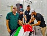 الجامعة العربية تدين إعدام الاحتلال أربعة شبان في جنين
