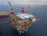 """مساعد لنتنياهو: السعودية تدرس شراء الغاز الطبيعي من """"إسرائيل"""""""
