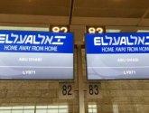 """انطلاق أول رحلة طيران من """"إسرائيل"""" للإمارات اليوم"""