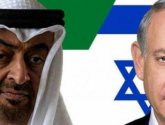 """تقرير أميركي يكشف عن محادثات سرية بين الإمارات و""""إسرائيل"""" لمواجهة إيران"""