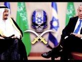 """السعودية تعلن عن موقفها بشأن توقيع اتفاق السلام مع """"إسرائيل"""""""
