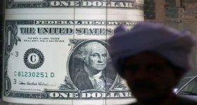 مصر تسدد ملايين الدولارات للإمارات