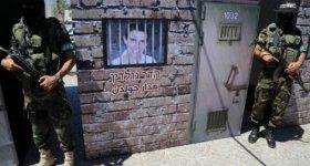 """الأموال القطرية في غزة تُغضب """"إسرائيل"""""""