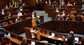 """""""الكنيست الاسرائيلي"""" يحل نفسه وانتخابات جديدة ..."""