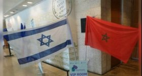 """بوساطة أمريكية.. المغرب و""""إسرائيل"""" يتفقان على ..."""