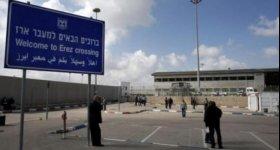 الاحتلال يسمح لـ500 تاجر من غزة ...