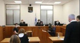 نتنياهو ينكر أمام المحكمة التهم المنسوبة ...