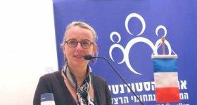 """""""إسرائيل"""" تستدعي سفيرة فرنسا وتوبخها.. لهذا ..."""