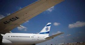 """للمرة الأولى.. طائرة إسرائيلية"""" تحلق فوق ..."""