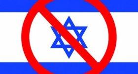 700 فنان بريطاني يعلنون مقاطعة إسرائيل