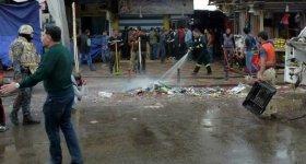 عشرات القتلى والجرحى في سلسلة تفجيرات ...