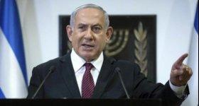 نتنياهو: لن نسمح لإيران بإنتاج أسلحة ...
