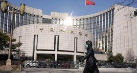 البنك الدولي يرجح هبوط معدل النمو ...