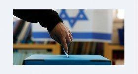 """""""اليمين"""" الإسرائيلي يطالب بتقسيم الوزارات قبل ..."""