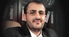 الحوثيون :بعض الدول تبحث عن مصالحها ...