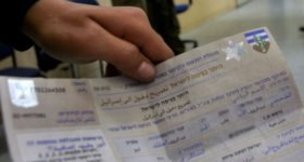 ردا على قرار السلطة الفلسطينية بوقف ...
