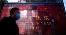 الصين تسجل أول حالة وفاة بكورونا ...