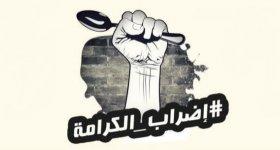 ما نخشى سرده عن هزيمة اضراب ...