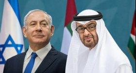 """""""إسرائيل"""" تعلن رسمياً موعد توقيع اتفاق ..."""