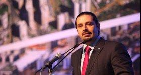 الحريري: الحوار مع حزب الله ضرورة