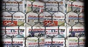 السودان تصادر نسخ 14 صحيفة