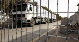 """""""إسرائيل"""" تُغلق جميع سفاراتها ومعابرها مع ..."""
