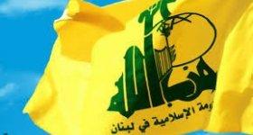 حزب الله يدعو لتقارب سعودي إيراني ...