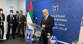بعد عملية التطبيع.. الاحتلال يفتتح سفارة ...