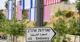 ما مصير السفارة الأمريكية بالقدس في ...