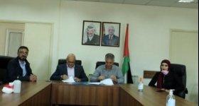 توقيع اتفاقية تفاهم بين وزارة العمل ...