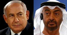 صحيفة عبرية تكشف موعد زيارة نتنياهو ...
