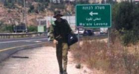 جيش الاحتلال يزعم اعتقال فلسطيني في ...
