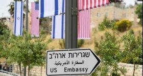 بدء تشييد جدار للسفارة الأمريكية في ...