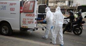 """ارتفاع عدد وفيات كورونا ب""""إسرائيل"""" لـ21 ..."""