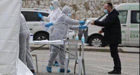 """""""إسرائيل"""" تقر أنظمة طوارئ جديدة لمواجهة ..."""