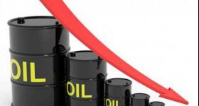 هبوط أسعار النفط بعد منح واشنطن ...