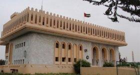 الامارات  تعلق أعمال سفارتها في ...