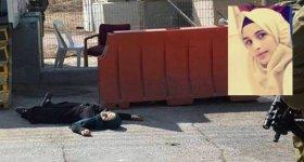 """الفلسطينية بيان اعسيلة.. قالت لأمها """"كل ..."""