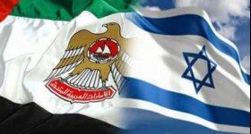 """""""إسرائيل"""" تُحدد موعدًا لفتح سفارتها في ..."""