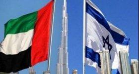 الإمارات تستورد أول شحنة من منتجات ...