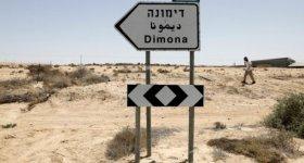 """""""كابوس ديمونا"""".. ما هي الرسالة التي ..."""