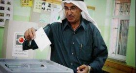 الانتخابات المحلية الفلسطينية في أيار المقبل ...