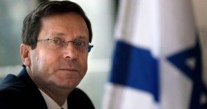 """""""الكنيست"""" ينتخب إسحاق رئيساً جديداً لدولة الاحتلال"""