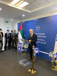 بعد عملية التطبيع.. الاحتلال يفتتح سفارة له في الامارات