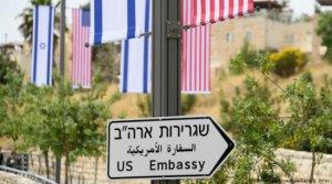 ما مصير السفارة الأمريكية بالقدس في عهد الرئيس الامريكي الجديد جو بايدن؟